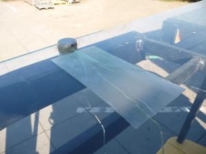 intensive Sonneneinstrahlungen bleichen den Patch nicht aus!